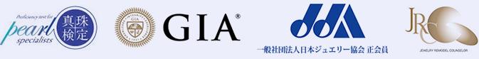 真珠検定・GIA・日本ジュエリー協会・JRC