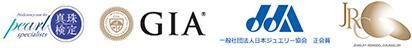 真珠検定 GIA 一般社団法人日本ジュエリー検定正会員 JRC