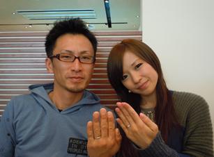 yusuke様 yuiko様