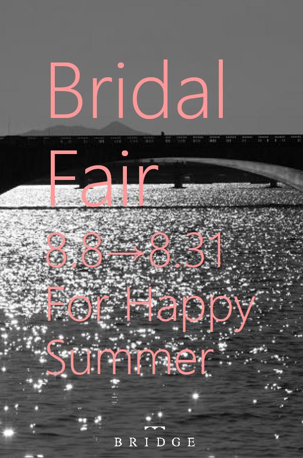 BRIDGEのブライダルフェアがスタート!