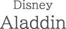 ディズニー映画『アラジン』もうすぐ公開