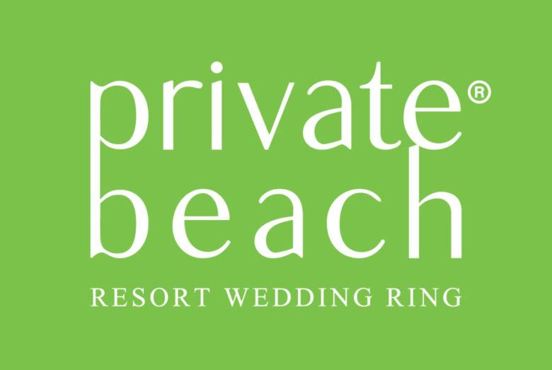 ブライダルリングの新ブランド『プライベートビーチ』 3月中旬より発売開始☆