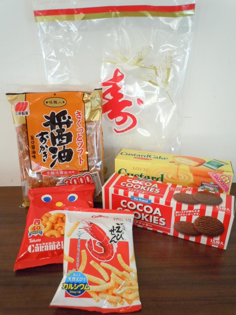 岐阜 大垣さし源 スタッフブログ